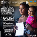 -EVERYchild has rights (15231154774).jpg