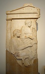 0362 - Archaeological Museum, Athens - Grave stele - Photo by Giovanni Dall'Orto, Nov 10 2009.jpg
