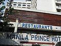 0387jfErmita Manila Manila Prince Hotel San Marcelino Streetfvf 02.jpg