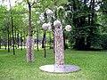 059. St. Petersburg. Pavlovsk park.jpg