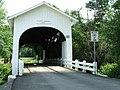 0707 Harris bridge.jpg