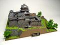 1.450 Matsuyama Castle.jpg
