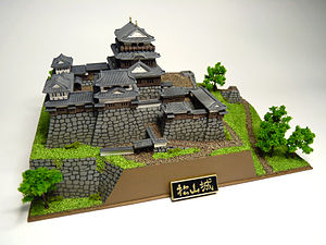 Building model - Image: 1.450 Matsuyama Castle