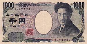 1000 yen note