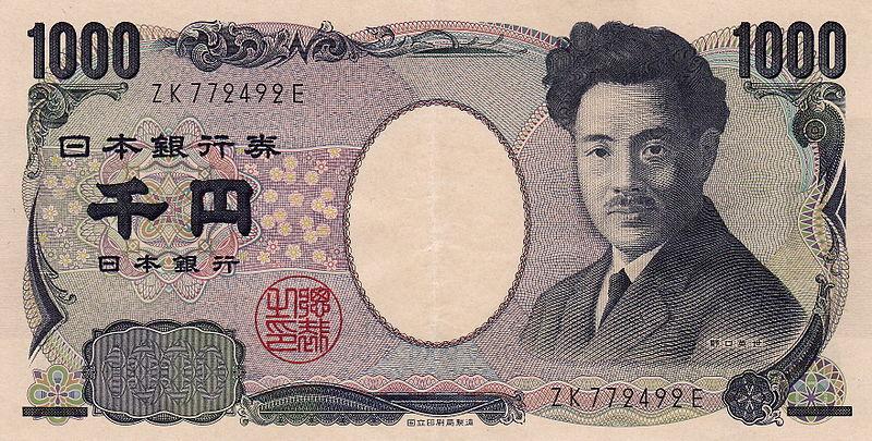 Frente billete de 1000 yenes