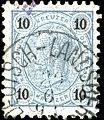 10 Kreuzer Faserpapier 1890 ANK 54.jpg