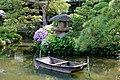 140427 Chorakuen Tamatsukuri Onsen Matsue Shimane pref Japan06n.jpg