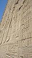 14 رسومات بالجدار الخارجي للمعبد.jpg