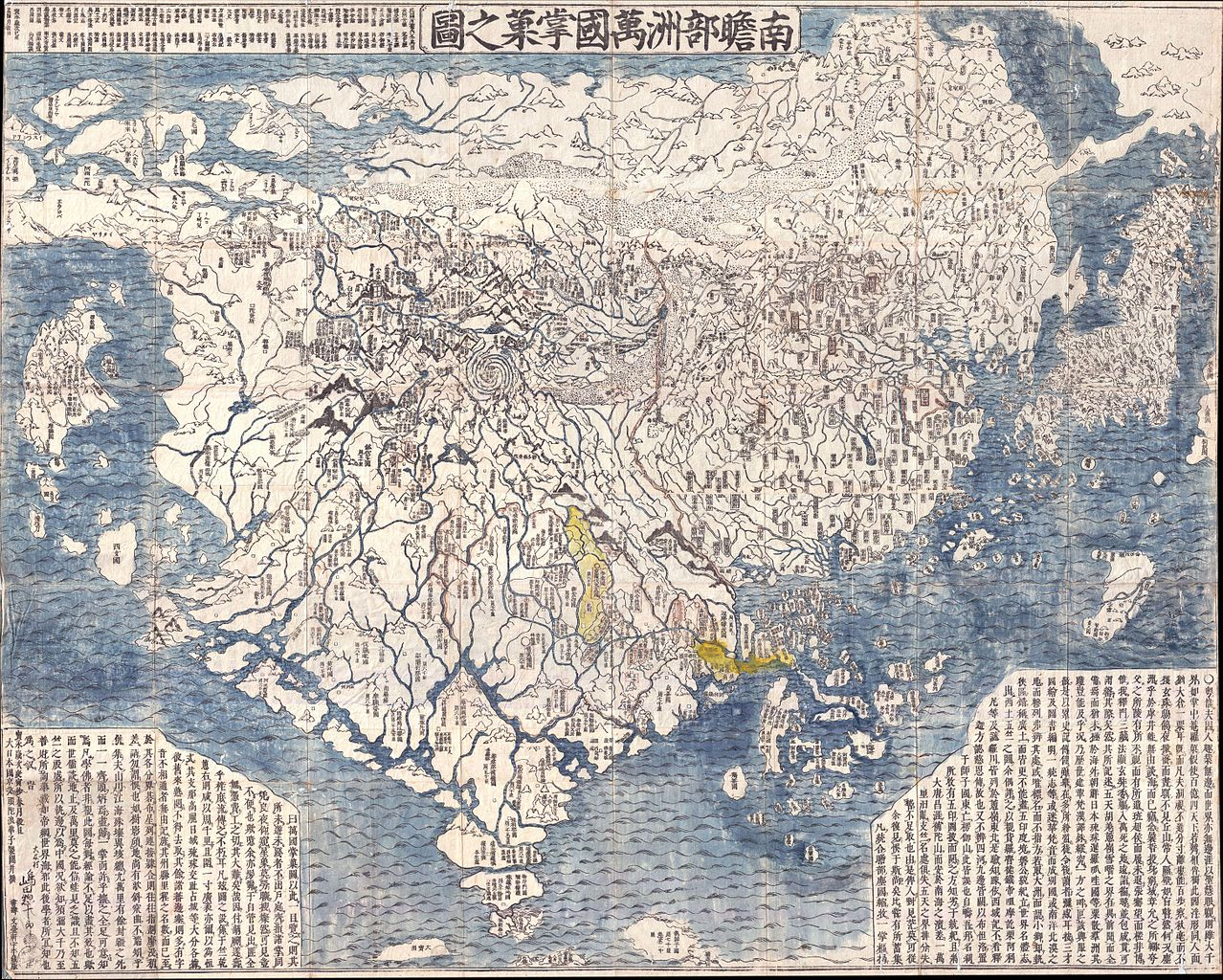 File1710 First Japanese Buddhist Map of the World Showing Europe