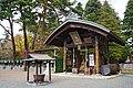 171104 Morioka-Hachimangu Morioka Iwate pref Japan08s3.jpg