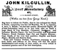 1846 Kilcullin advertisement Cape Town.png
