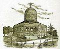 1884 Fair Octaganal.jpg