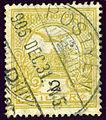 1906 Pöstyen 2fillér D15.jpg