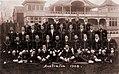 1908 aus squad pic.jpg