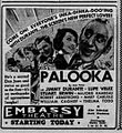 1934 - Embassy Theater Ad - 8 Jun MC - Allentown PA.jpg