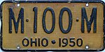 1950 Ohio passenger license plate.jpg