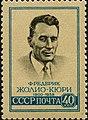1959 CPA 2286.jpg
