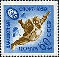 1959 CPA 2374.jpg
