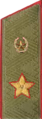 1974га.png