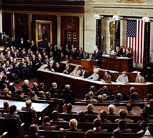 1976 State of the Union Address - 1976 State of the Union