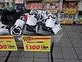 1 Chome Morino, Machida-shi, Tōkyō-to 194-0022, Japan - panoramio (16).jpg
