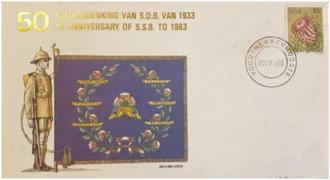 1 SSB Commemorative Letter.png