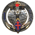 1rima insigne.png