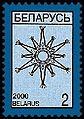 2000. Stamp of Belarus 0358.jpg
