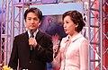 2004년 3월 12일 서울특별시 영등포구 KBS 본관 공개홀 제9회 KBS 119상 시상식 DSC 0158.JPG