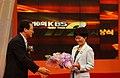 2005년 4월 29일 서울특별시 영등포구 KBS 본관 공개홀 제10회 KBS 119상 시상식DSC 0035.JPG