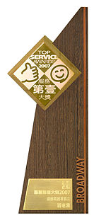 2007 bps award one.jpg