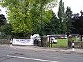 2008 and Oughtibridge Gala Will Go Ahead - geograph.org.uk - 863389.jpg