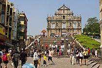 20091003 Macau 6540.jpg