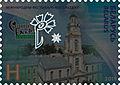 2011. Stamp of Belarus 18-2011-06-29-z2.jpg