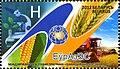 2012. Stamp of Belarus 27-2012-07-12-m.jpg