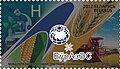 2012. Stamp of Belarus 27-2012-07-12-z.jpg