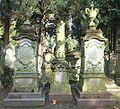 2013-03-24 Grab Mayer-Carl-und-Louise-von-Rothschild Juedischer-Friedhof-Frankfurt Rat-Beil-Strasse.jpg