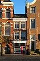 20130401 Vismarkt 38 (Marktkantoor) Groningen NL.jpg