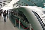 2014.11.15.141115 Maglev train Longyang Road Station Shanghai.jpg