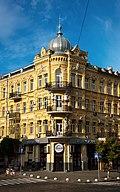 2016R1442 - Київ.jpg