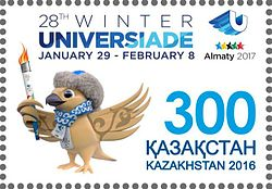2017 Winter Universiade 2016 stamp of Kazakhstan.jpg