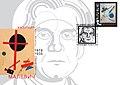 2018 Ukraine Stamp 07.jpg