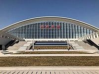 201901 Jinandong Station Outdoor Scene.jpg