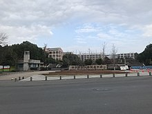 201912 Front Gate of the High School Affiliated to Zhejiang Normal University.jpg