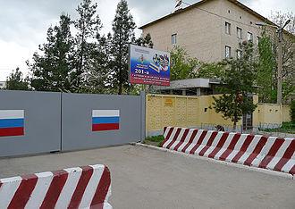 Russian 201st Military Base - Gate of 201st Military Base, Tajikistan