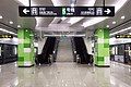 20200116 Platform of Zhengzhou Metro Qilihe Station 03.jpg