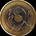 20 francs Coubertin avers.png