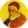 226-Gregory XIII.jpg