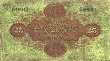 25 Ionian drachmas, 1899, back view.jpg
