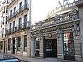 266 Edifici de l'antiga llibreria La Esperanza, c. La Muralla 2 (Avilés).jpg